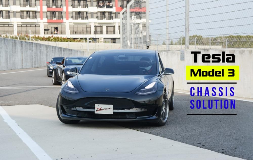 Tesla Model 3 chassis solution