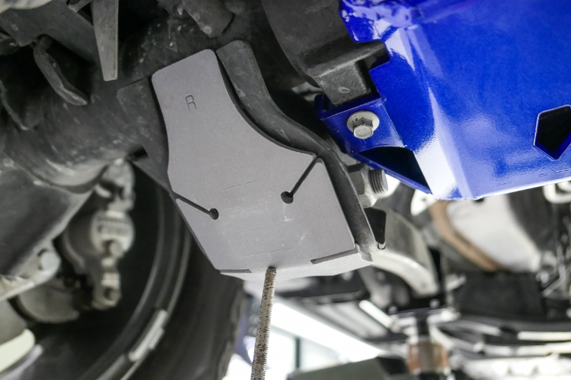 Q0485 - FRONT LCA SKID PLATE